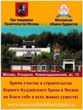 Ритуал очищения «Дугжууба» в г. Москва
