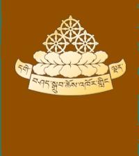 yeshe-lodoy-rinpoche