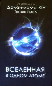 Universe_book